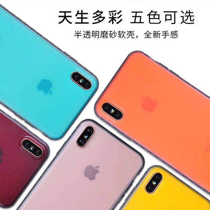 苹果手机壳P06